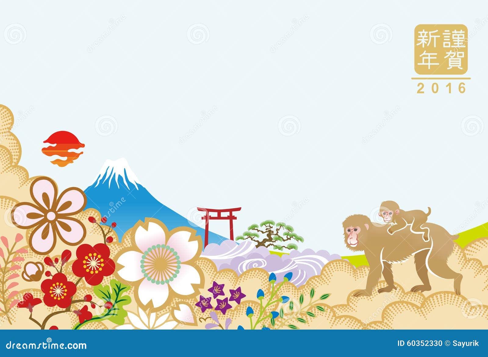 Japanisches Jahr des Affegruß-Kartendesigns