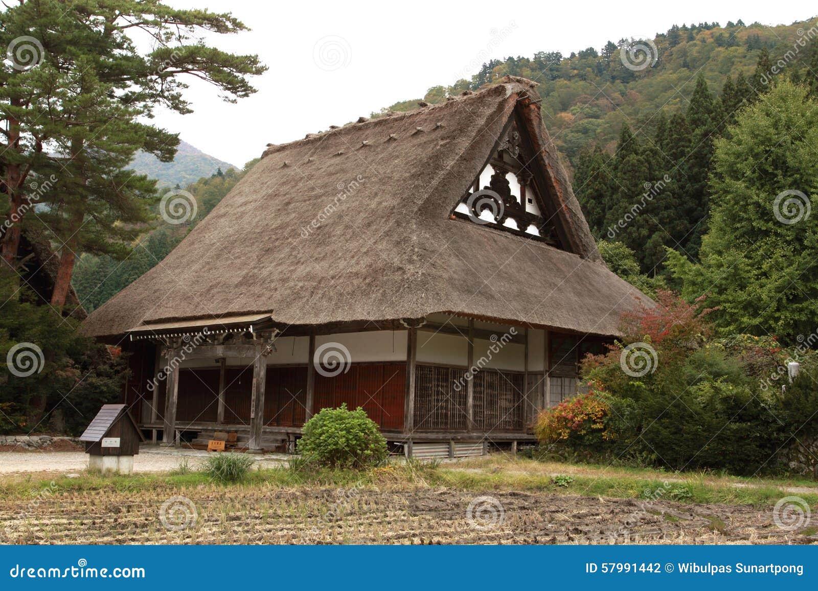 Japanisches traditionelles haus in shirakawako japan for Traditionelles japan