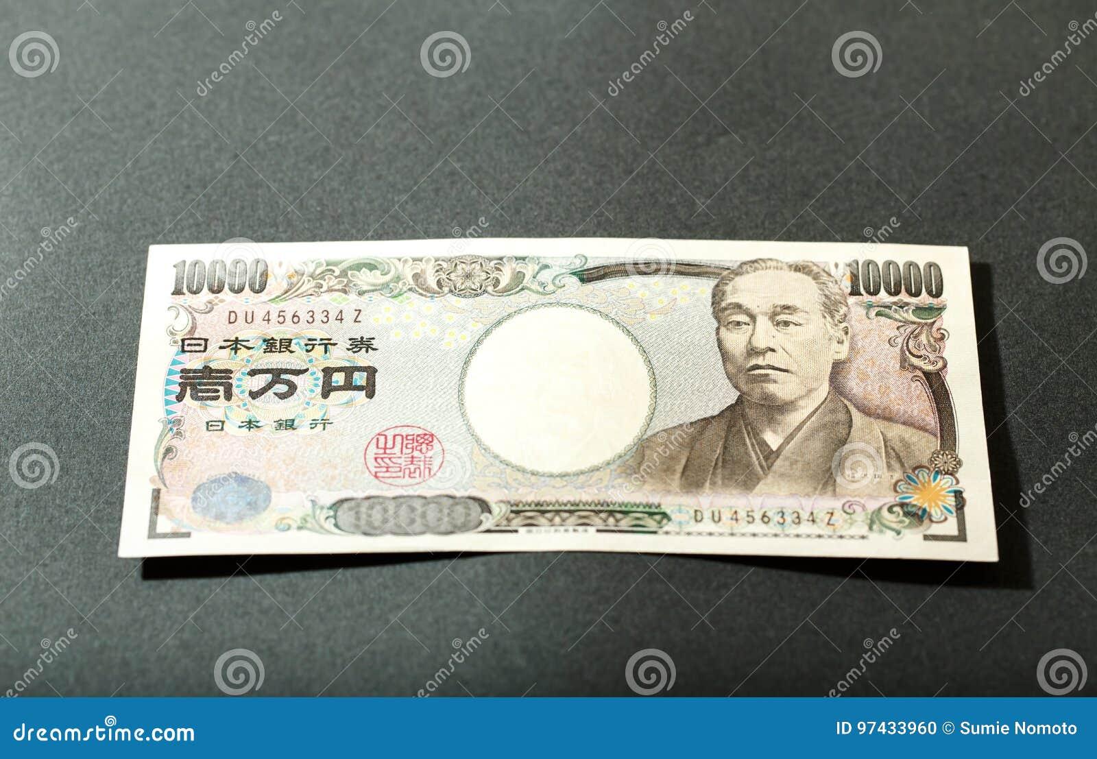Japans bankbiljet 10000 Yen