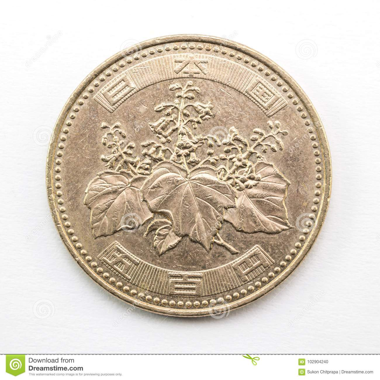 Japans muntstuk