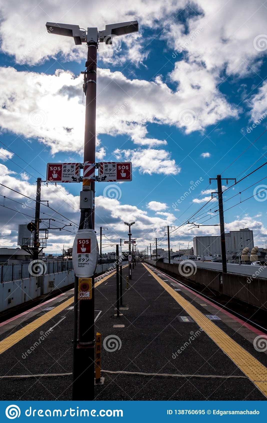 Japans stationplatform