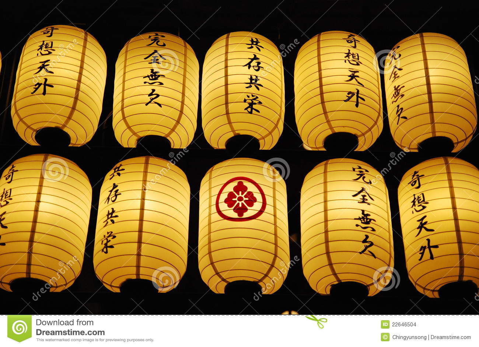 Japanse document lampen stock foto afbeelding bestaande for Lampen japan