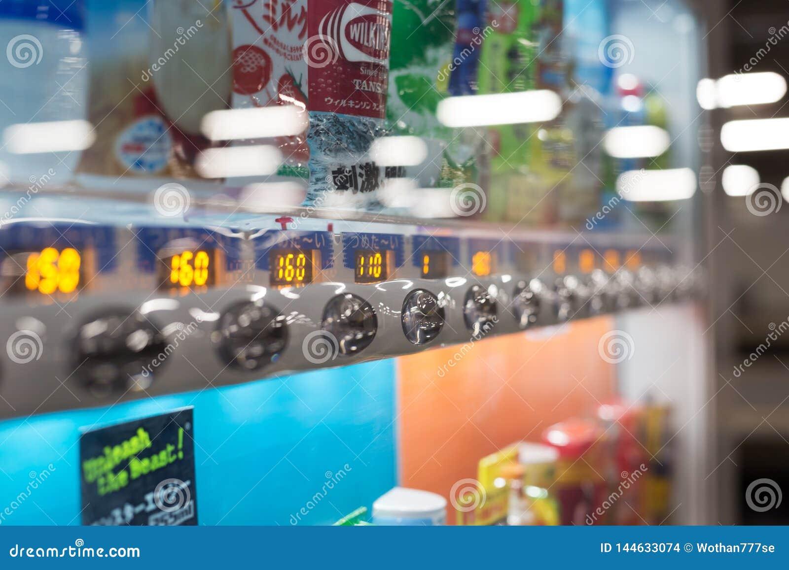 Japanse frisdrankenautomaat