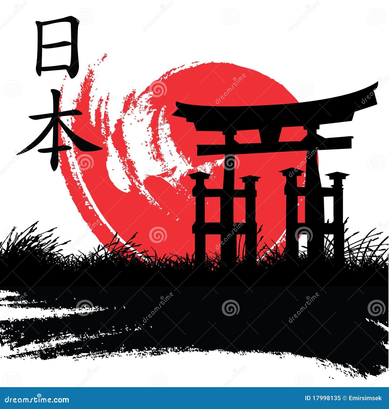 Japanse Stijl