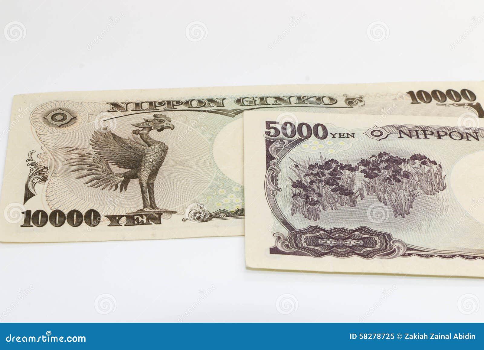 Japanse Yenbankbiljetten