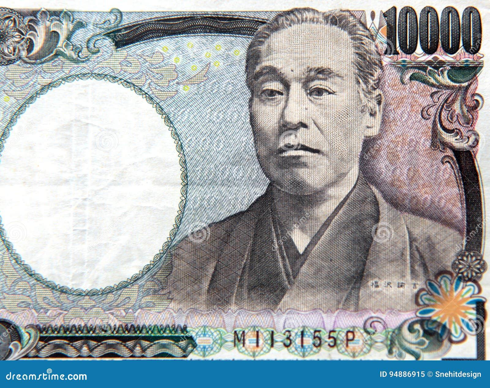 10000 Japanse Yenrekening