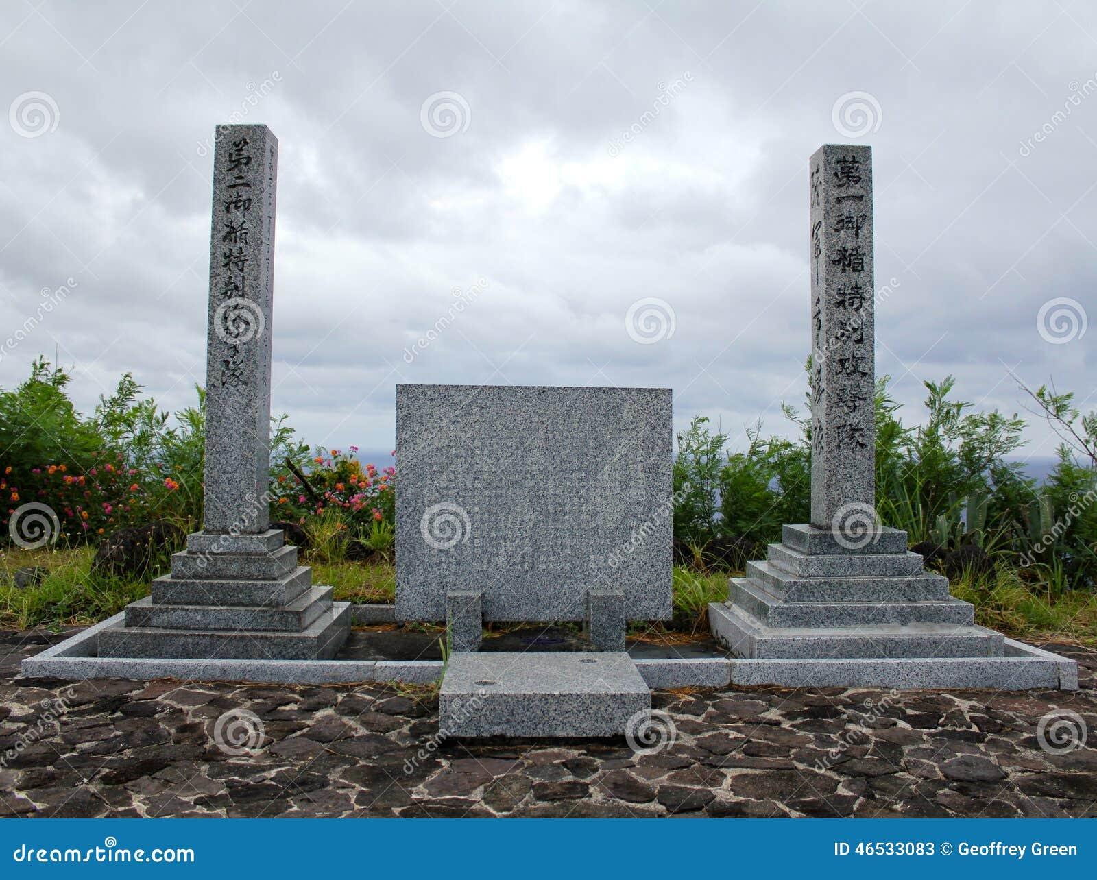 Japansk minnesmärke på Iwo Jima, Japan
