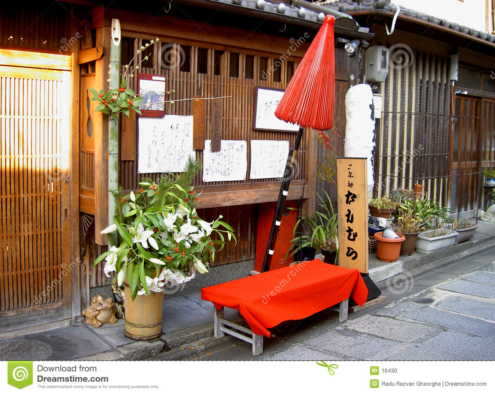 Japansk restaurang