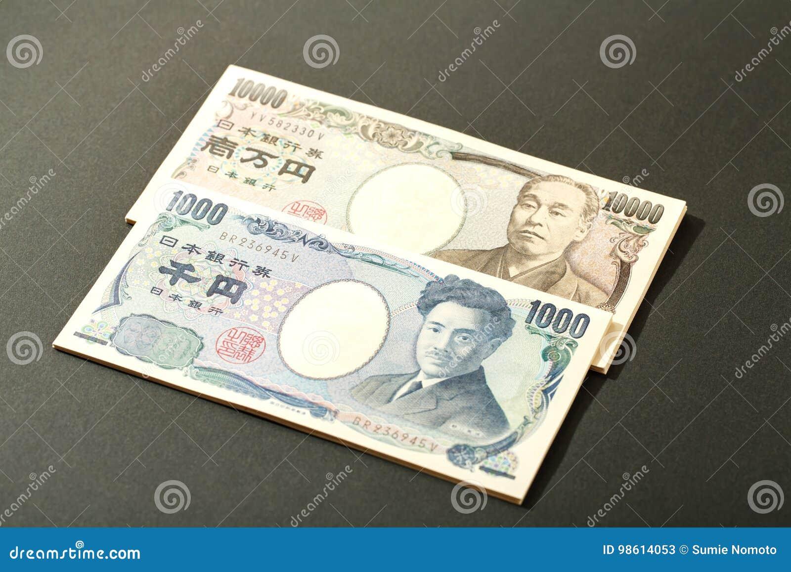 Japansk sedelyen 10000 yen och 1000