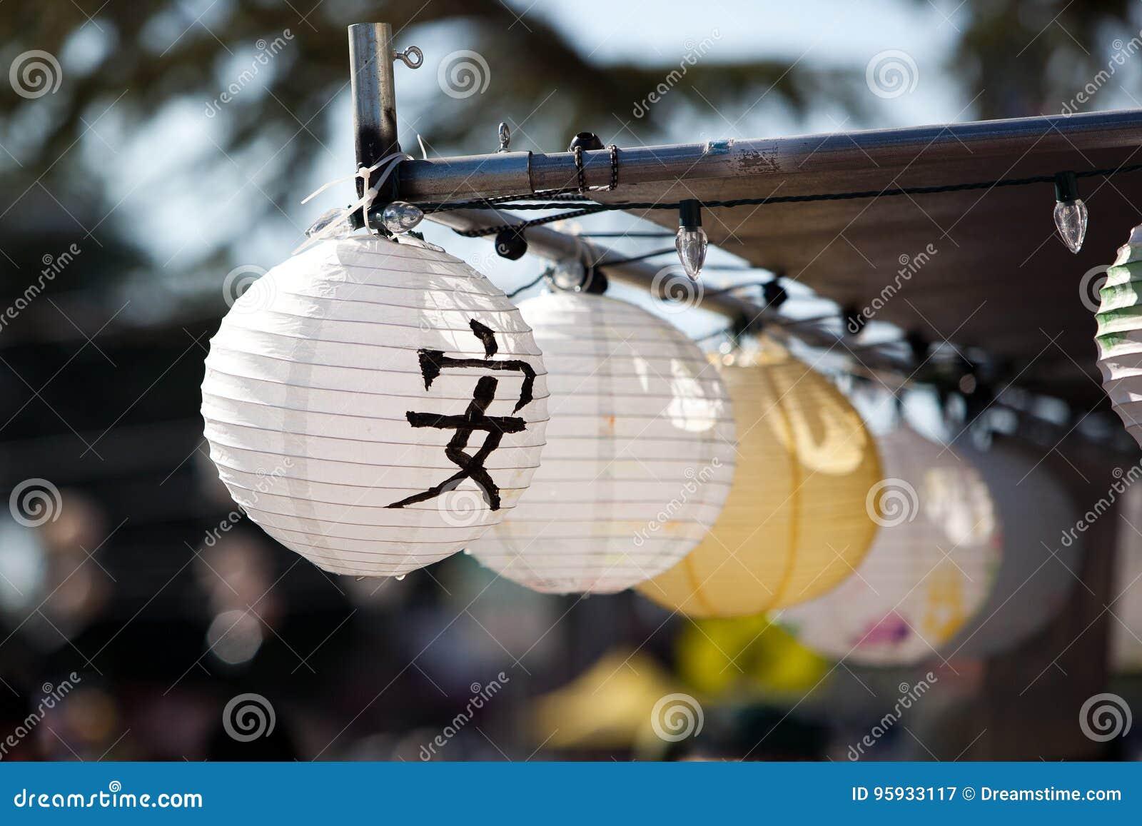 Japanska lyktor på den Obon festivalen