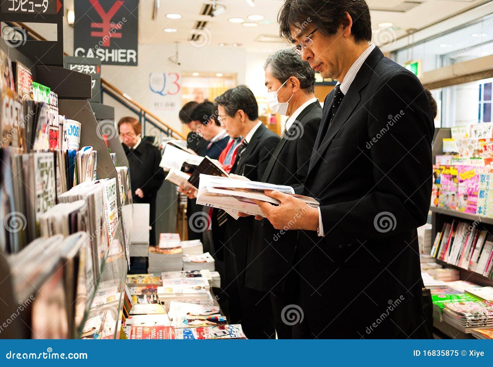 Japońska księgarnia