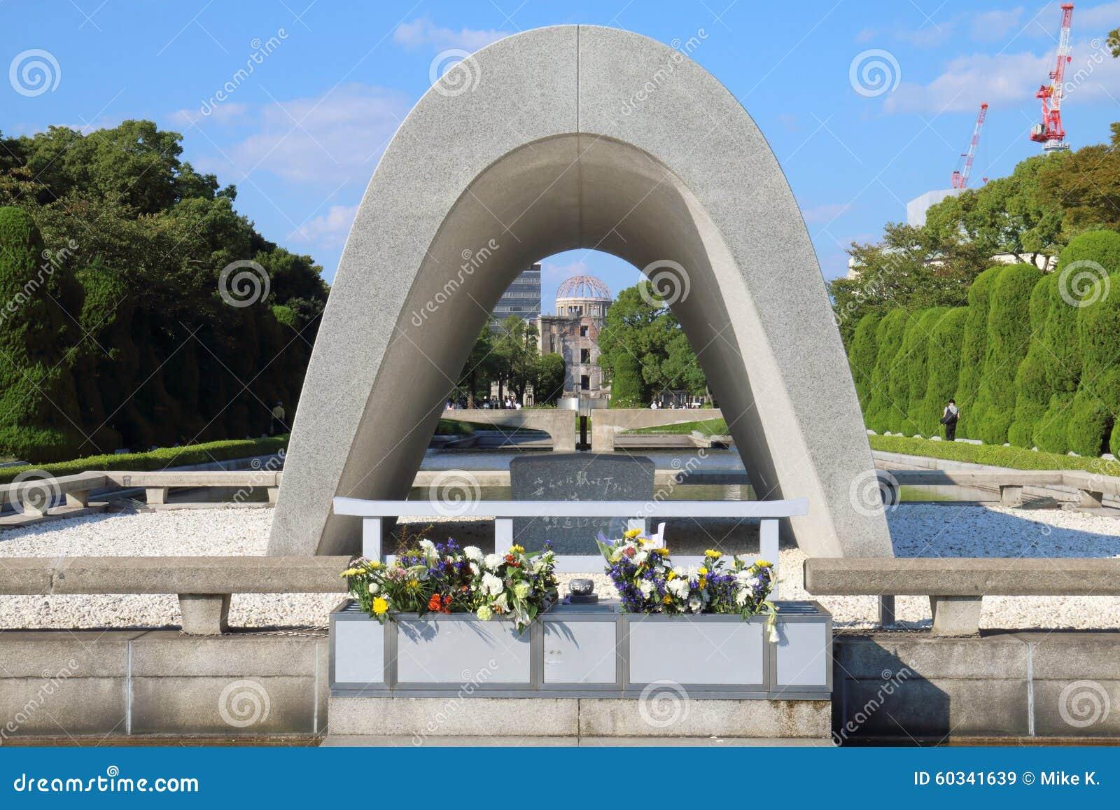 Japonia: Hiroszima pokój Memorial Park