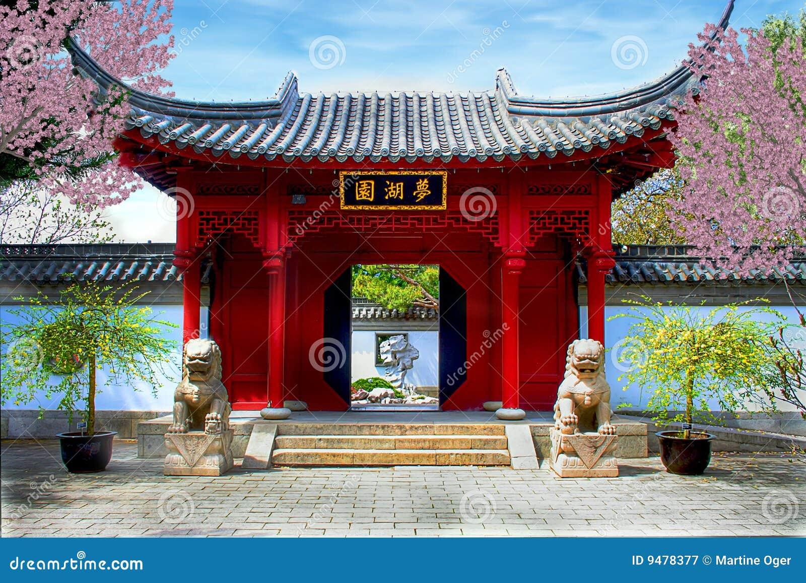 Jard n bot nico chino for Jardin chino