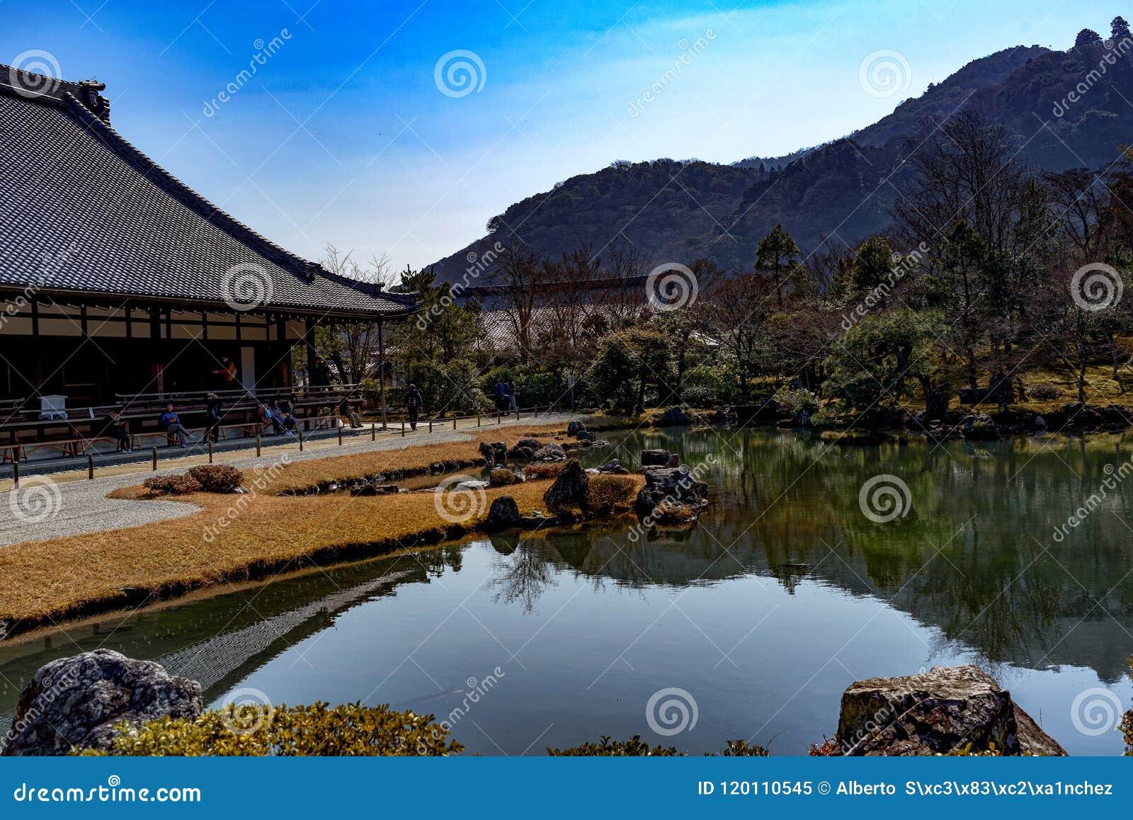 Jardín en Arashiyama