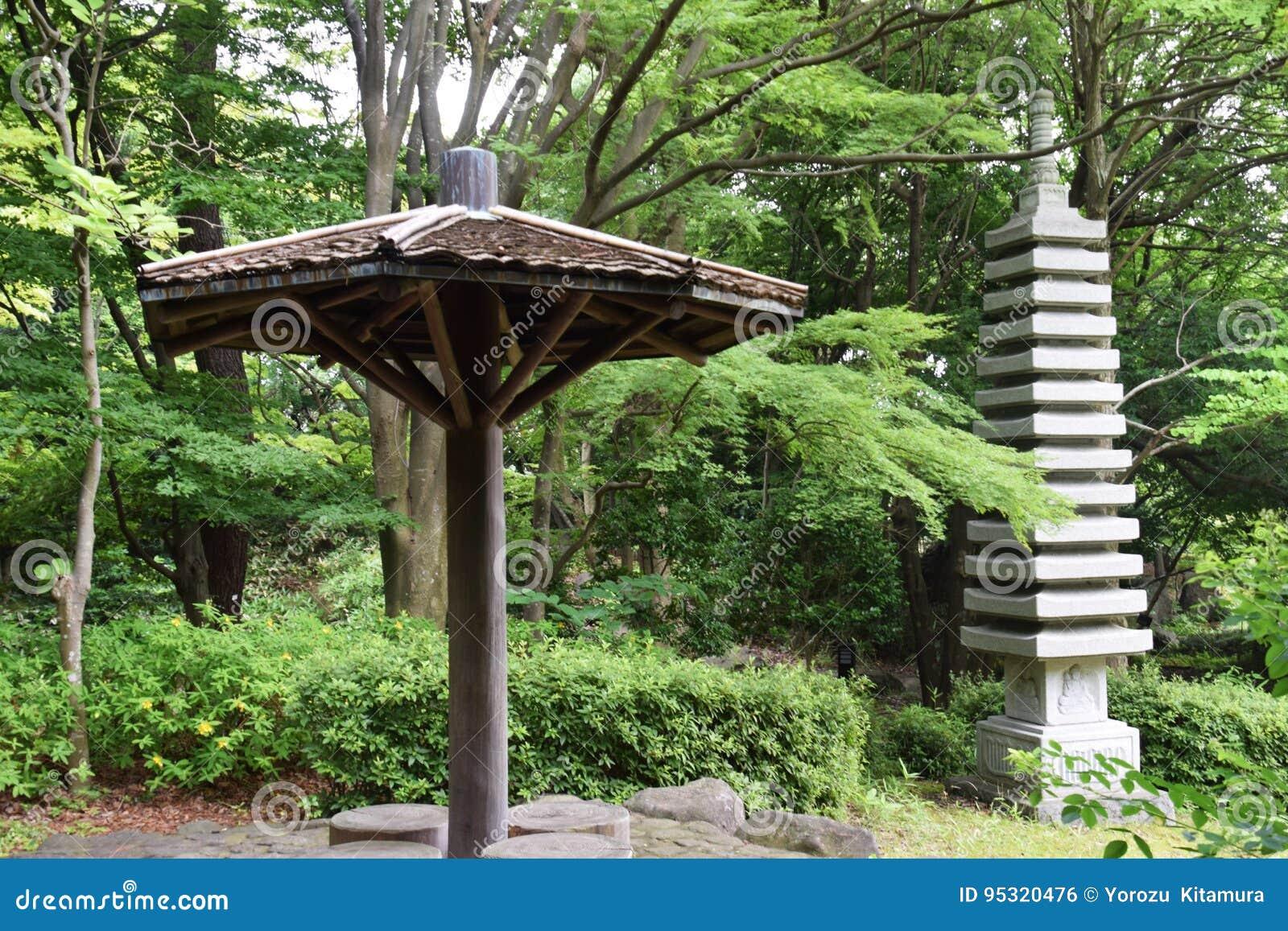 Jardin Japones Foto De Archivo Imagen De Jardin Tres 95320476