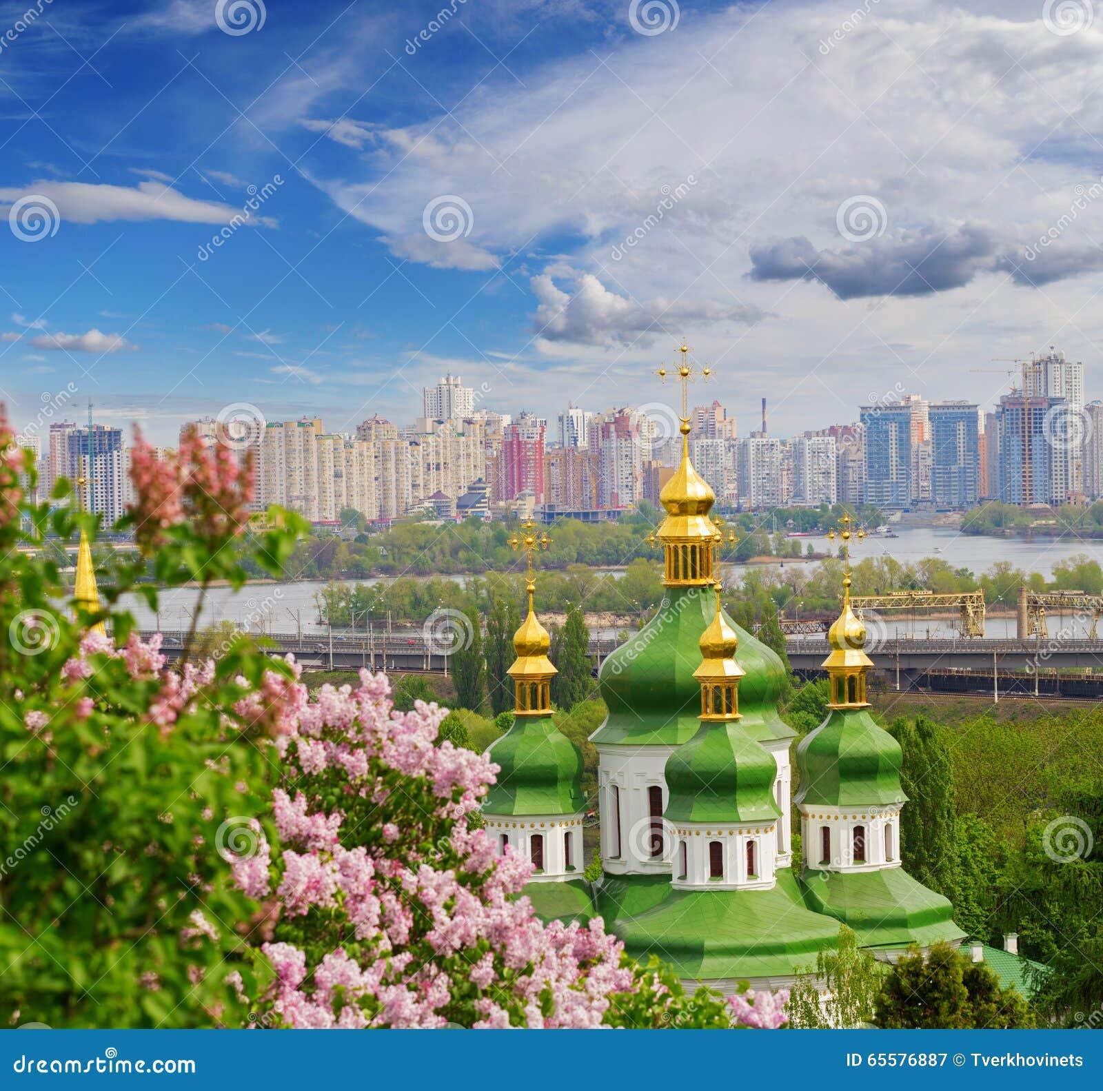 Jardim botânico em Kiev