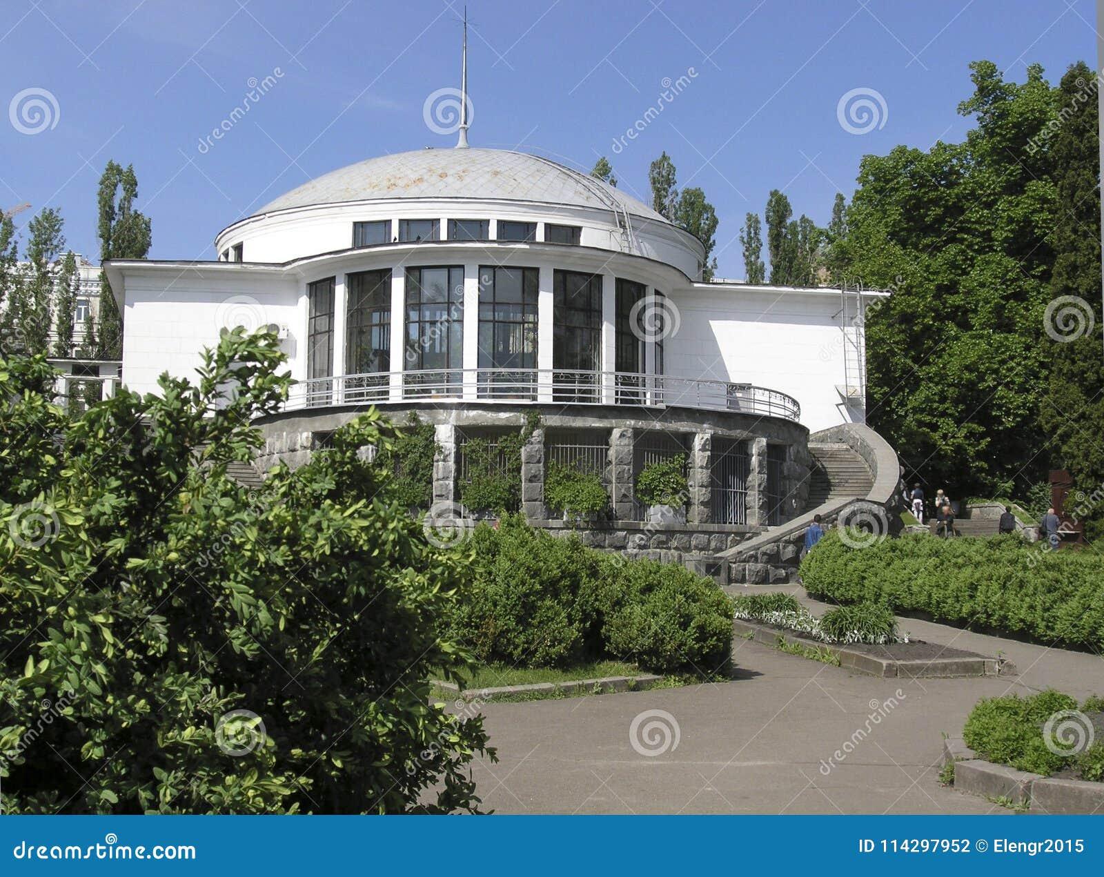 Jardim botânico nomeado após A V Fomin em Kiev