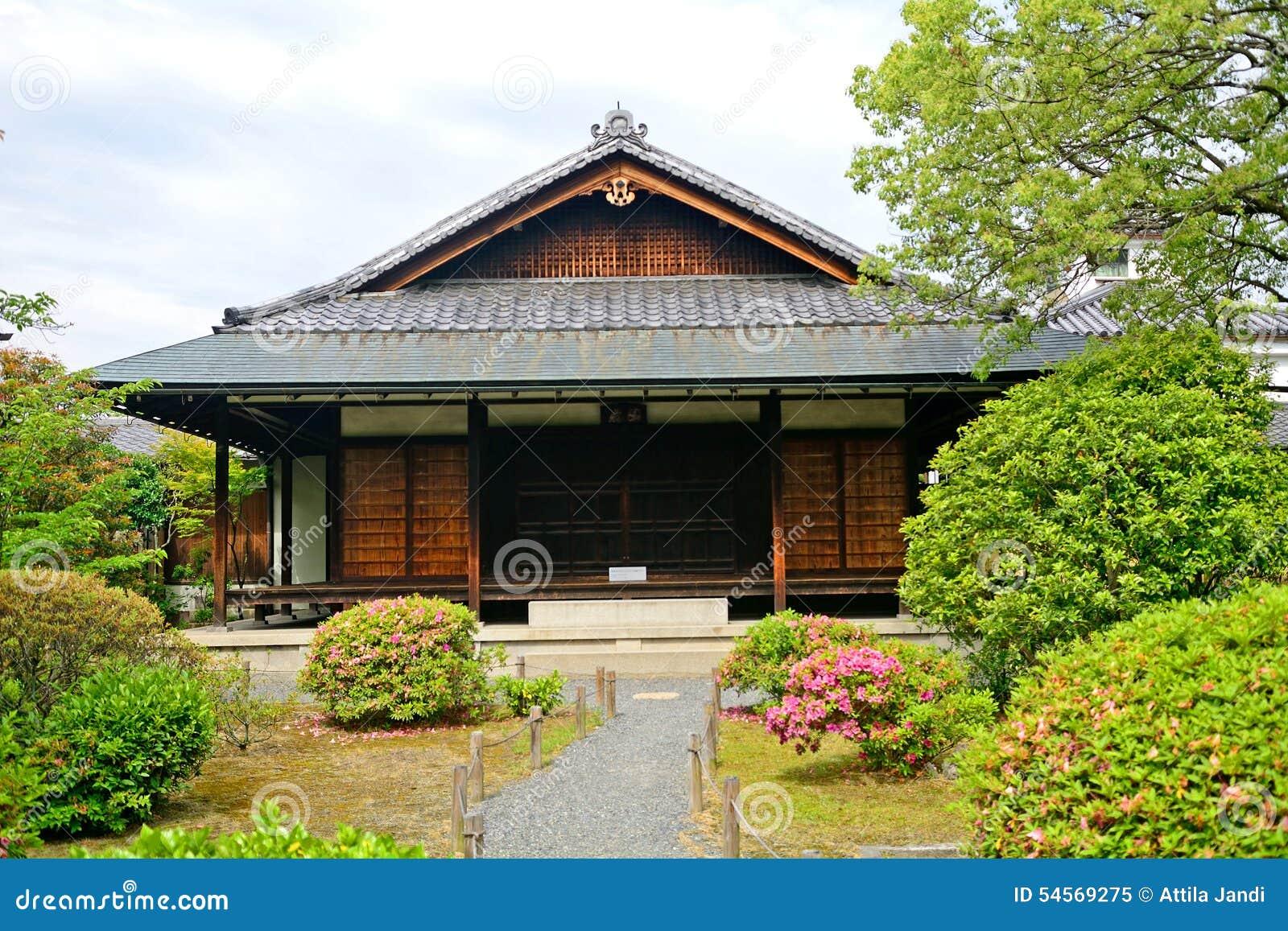 Jardin de Shosei, Kyoto, Japon