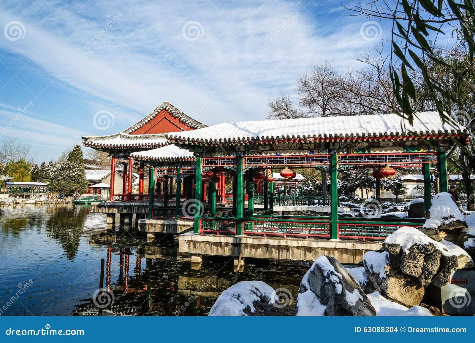Download Jardin Historique De Pékin, Chine En Hiver Photo stock - Image du bleu, jardin: 63088304