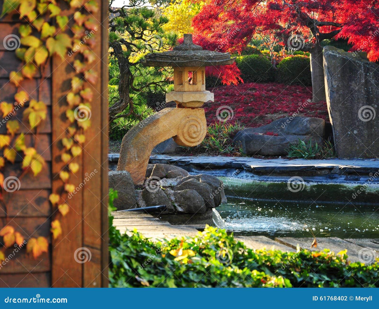 Jardin Oriental Photo stock - Image: 61768402