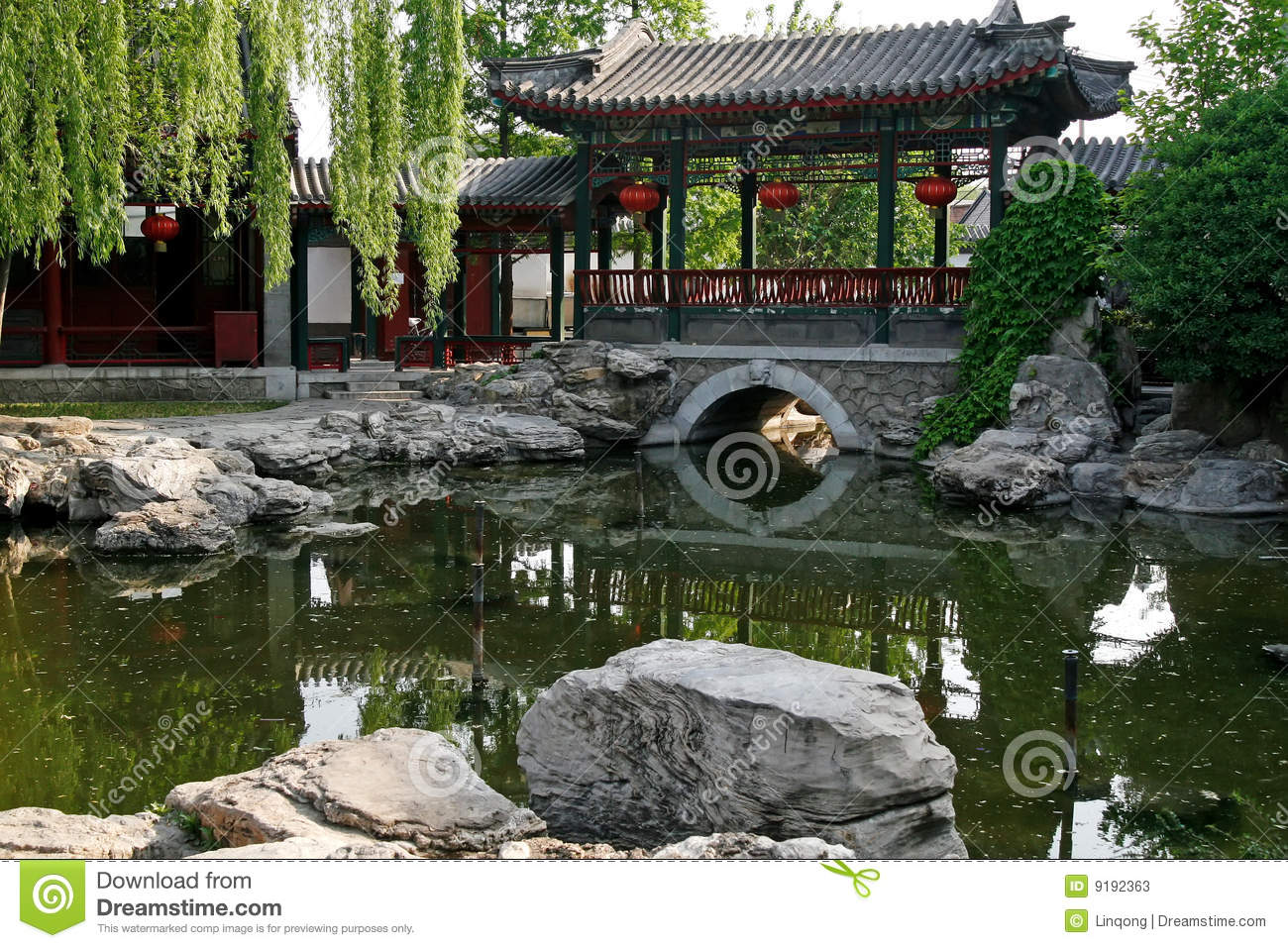 Jardin royal antique chinois photos stock image 9192363 for Jardin royal