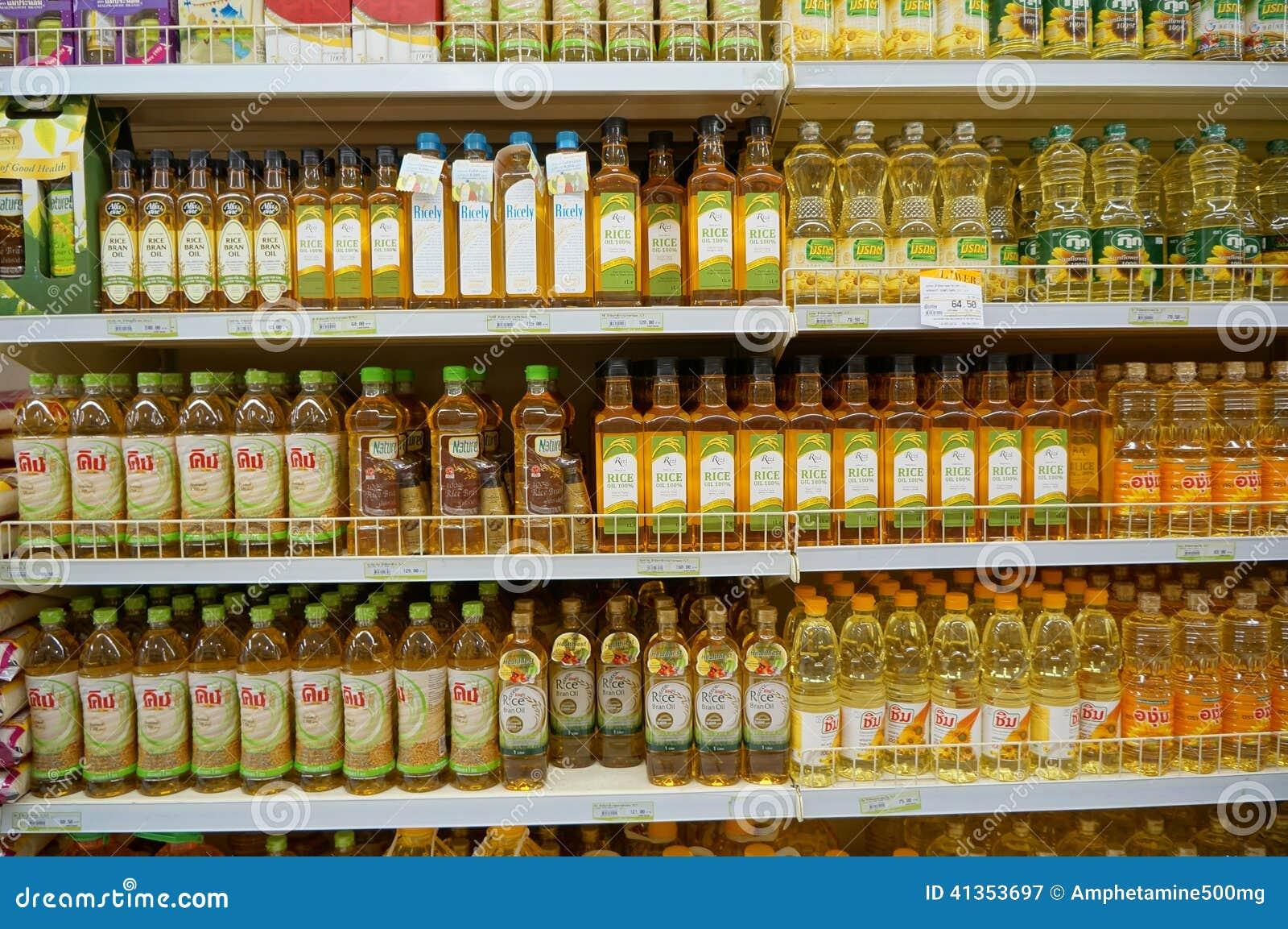 Jarzynowi oleje