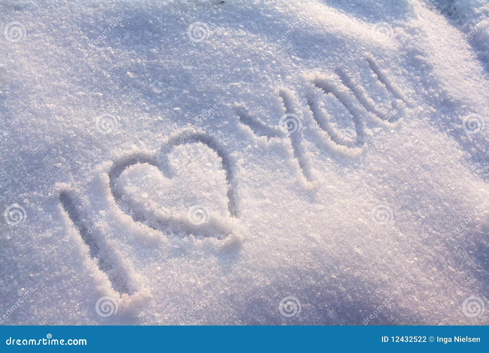 С первым снегом надпись фото 7