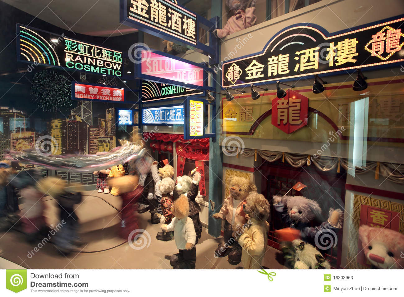 Jeju teddy bear museum editorial stock photo image of - Tedy shop ...