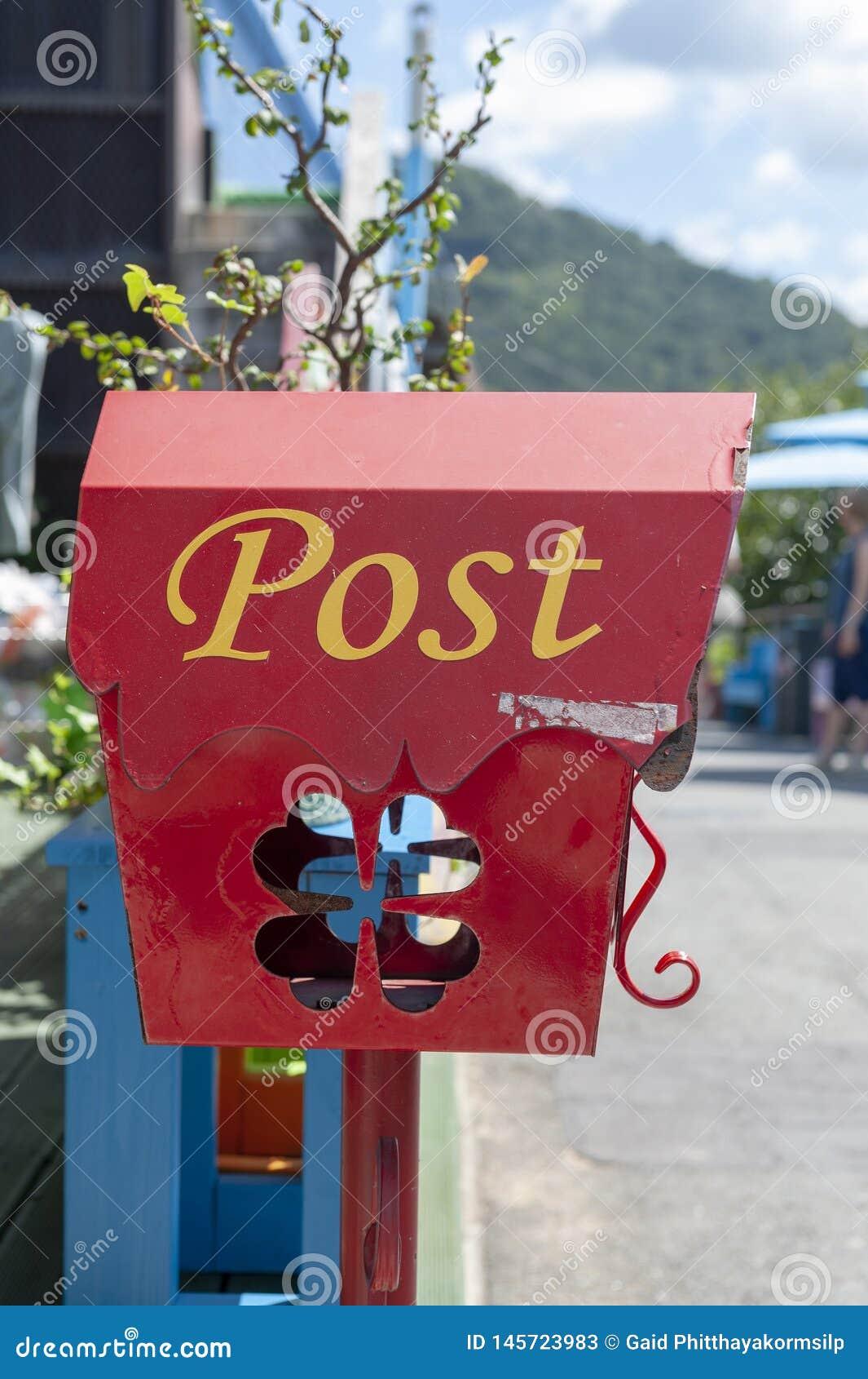 Decorative postbox at a cafe in Jaman Mural Village located near Jeonju Hanok Village in Jeonju, South Korea