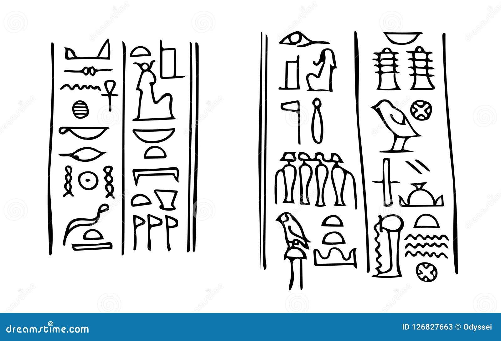 Jeroglíficos egipcios con nombres de ISIS y de Osiris en el templo de Karnak