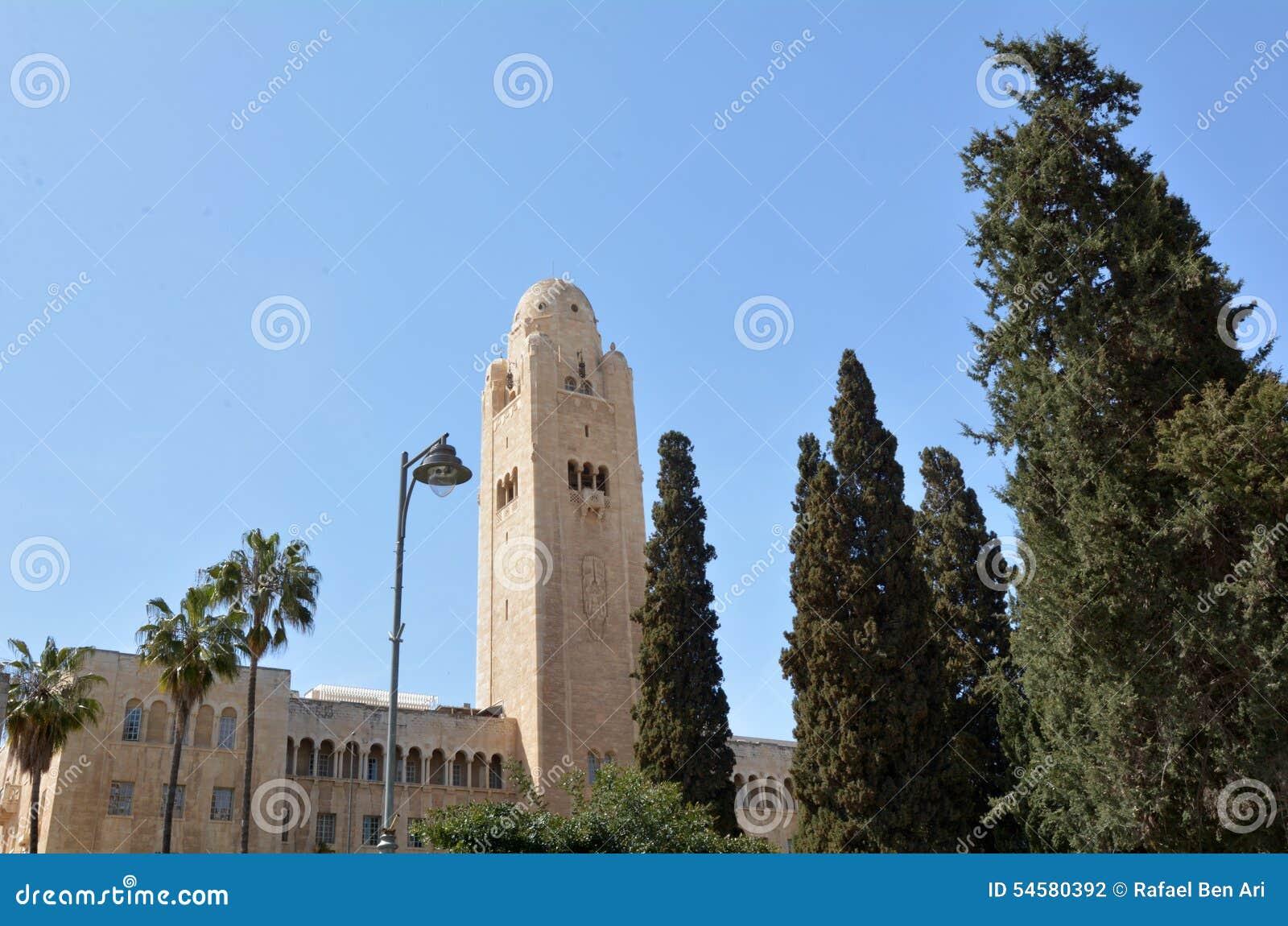 King David Hotel Jerusalem Israel Royalty Free Stock Photography Cartoondealer Com 75194519