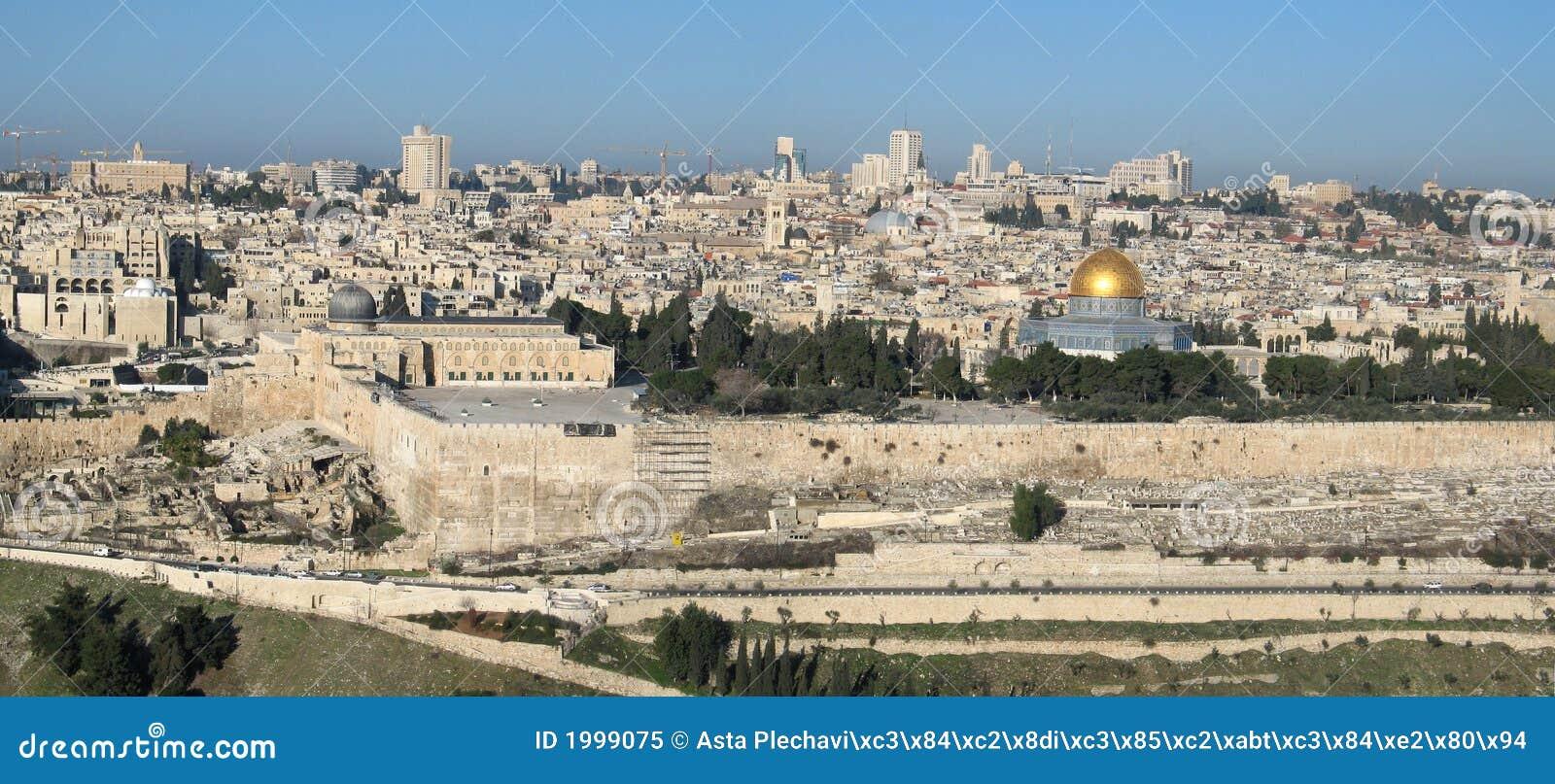 Jerusalem panoramiczny widok