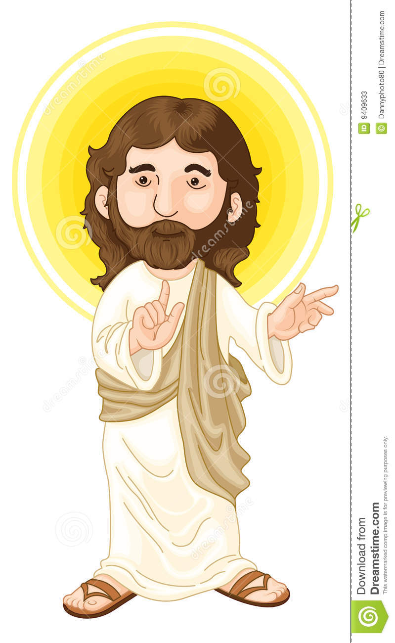 Jesus Christ Stock Photos - Image: 9409633