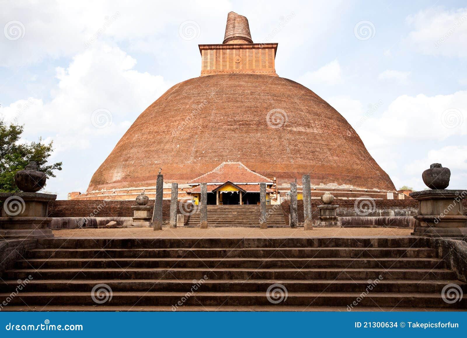 Jetavanaramaya, Anuradhapura, Sri Lanka Stock Images - Image: 21300634