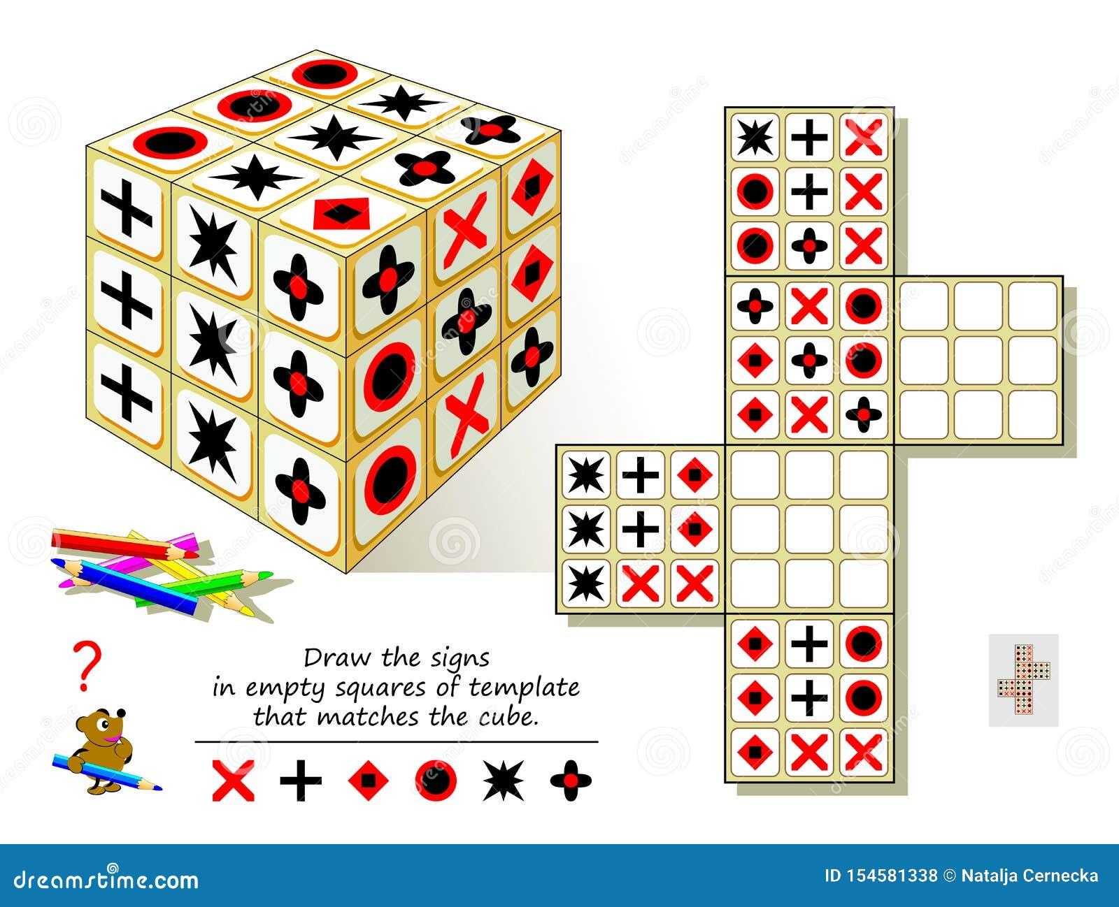 Jeu de puzzle de logique pour l aspiration la plus futée de signes les places vides dedans du calibre qui assortit le cube