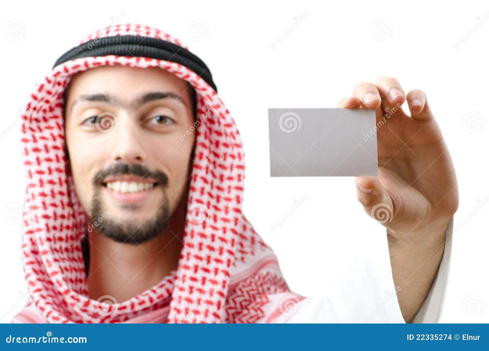 Jeune Arabe avec le message blanc