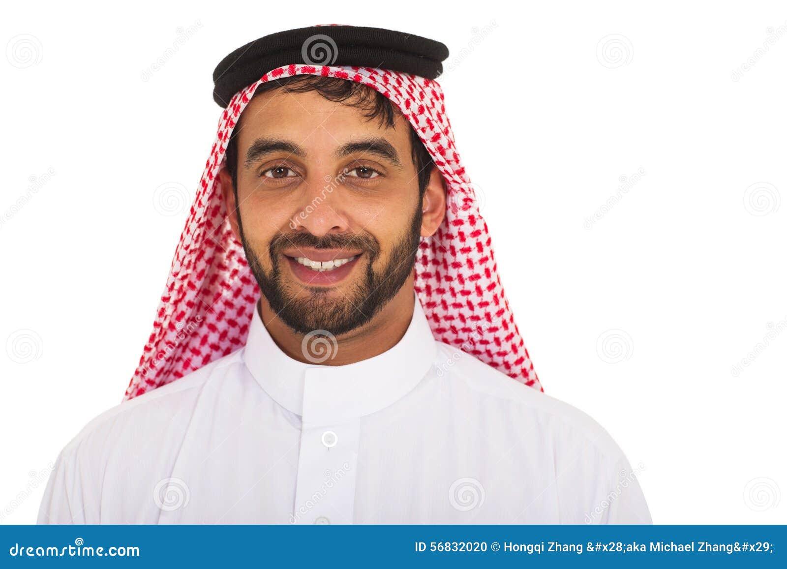 Ou rencontrer homme musulman