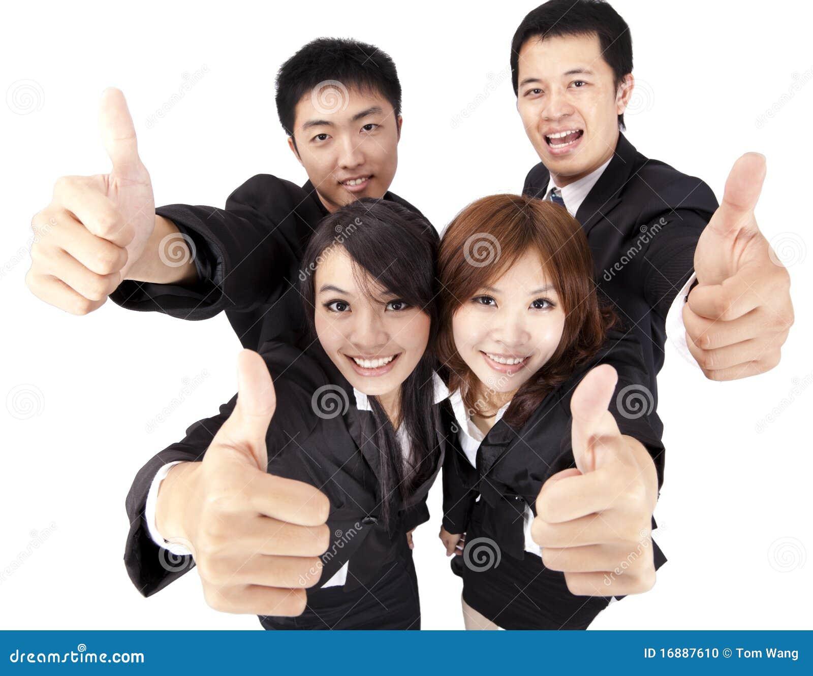 Jeunes et équipe d affaires de réussite
