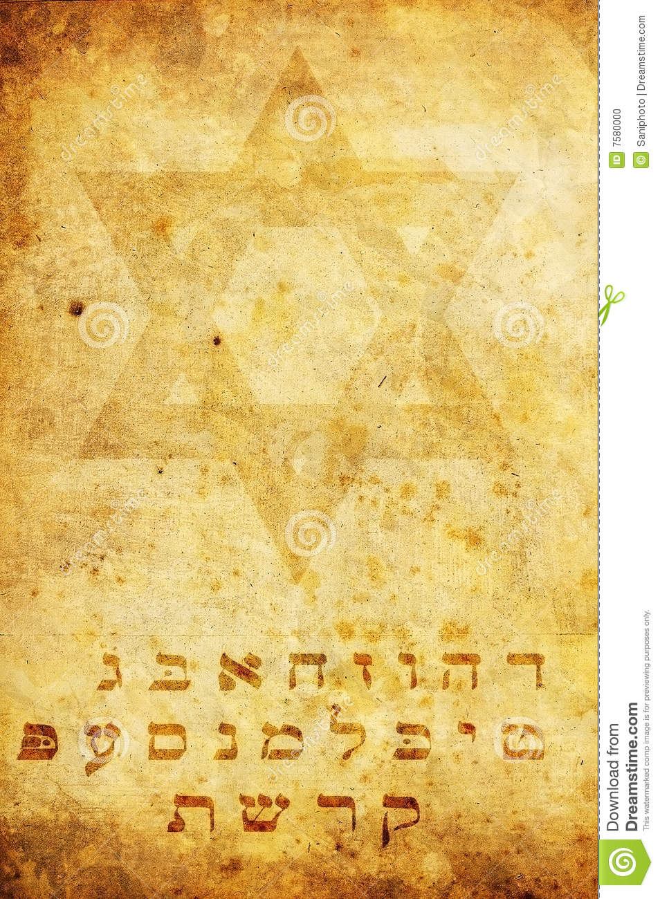 Jewish Alphabet With Star Of David Stock Illustration Illustration Of Background Copy 7580000
