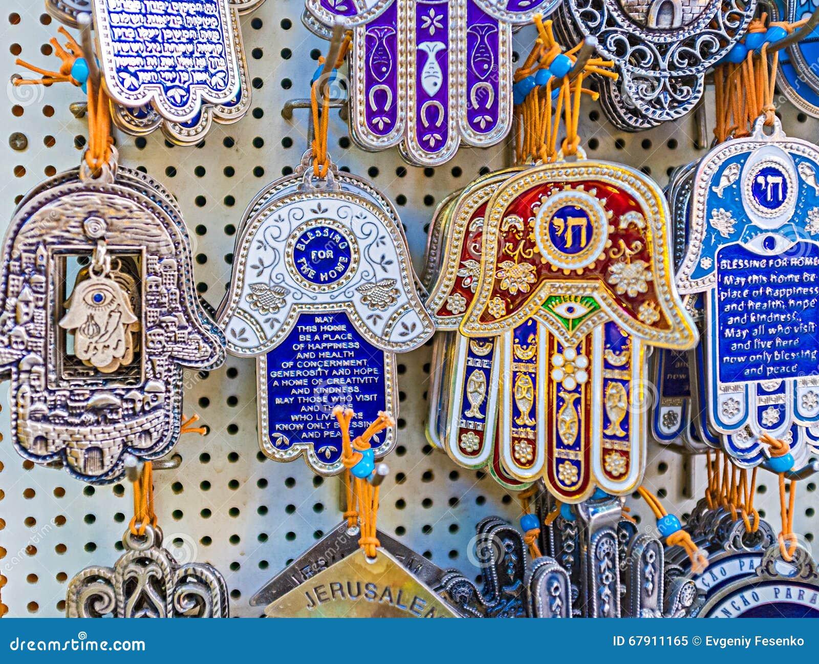 The jewish hamsa stock image image of city hanging 67911165 the jewish hamsa biocorpaavc