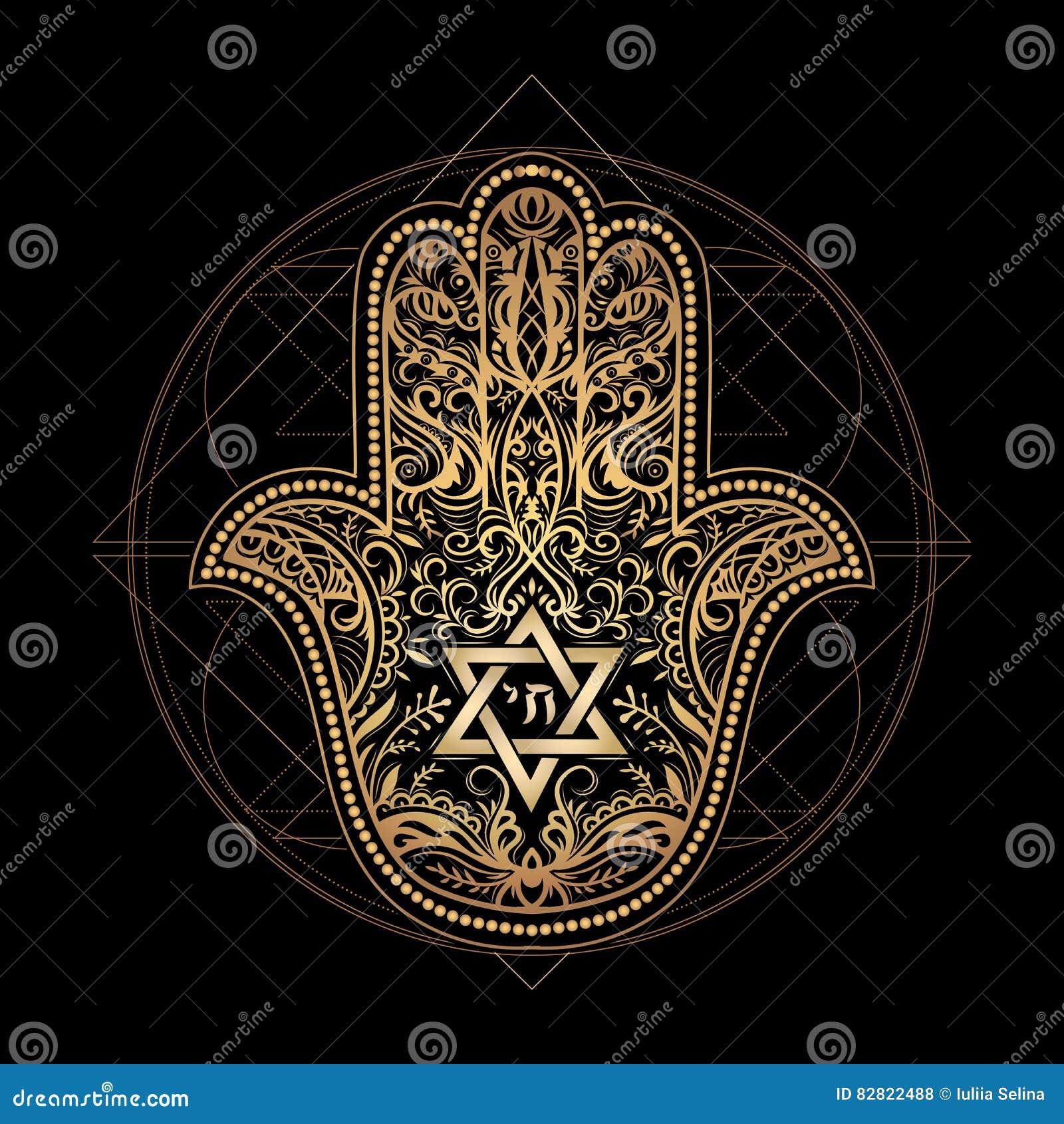 Jewish hamsa tattoo stock illustration image of israel 82822488 jewish hamsa tattoo biocorpaavc