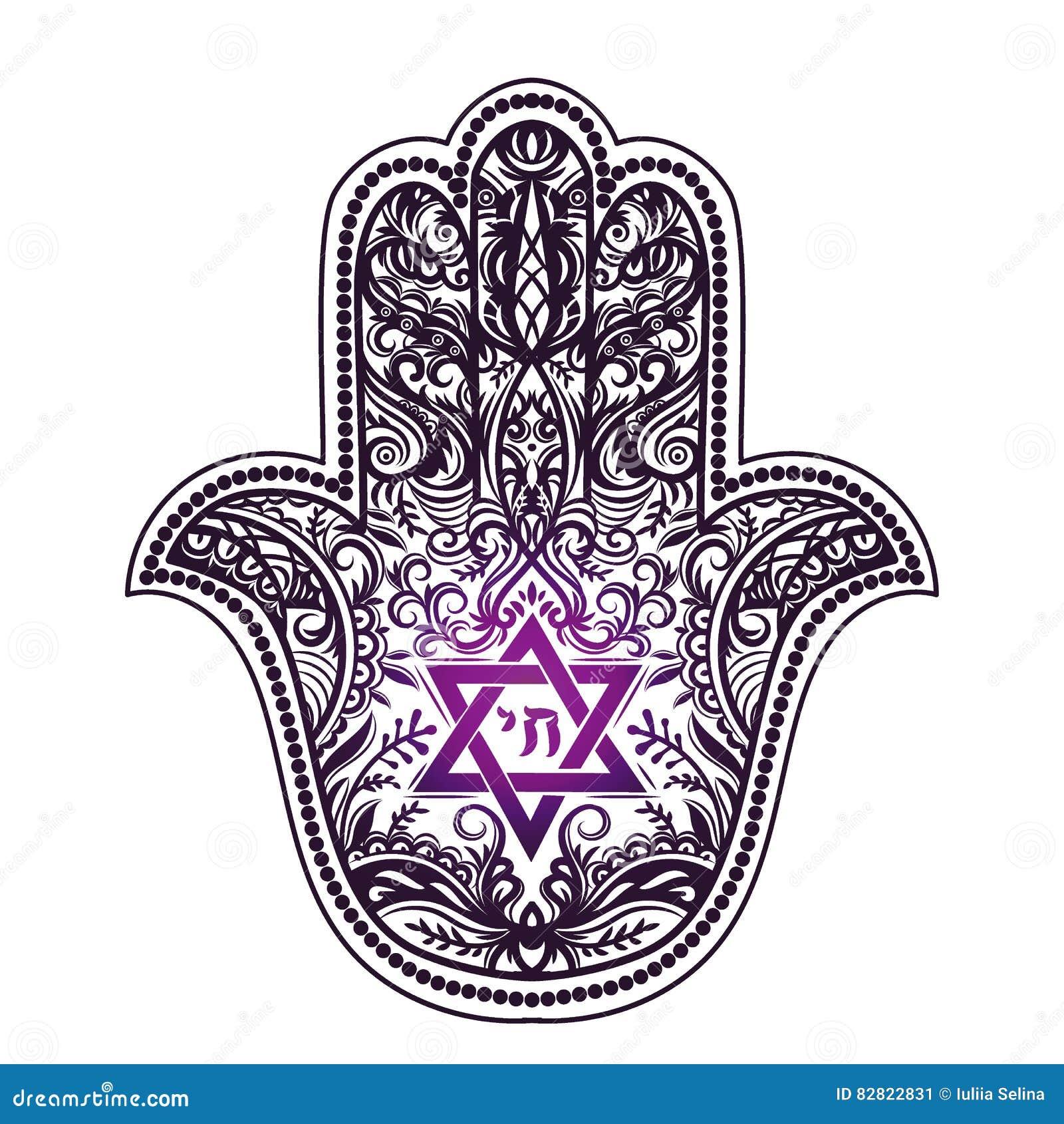 Jewish hamsa tattoo stock illustration illustration of kosher royalty free illustration biocorpaavc Choice Image