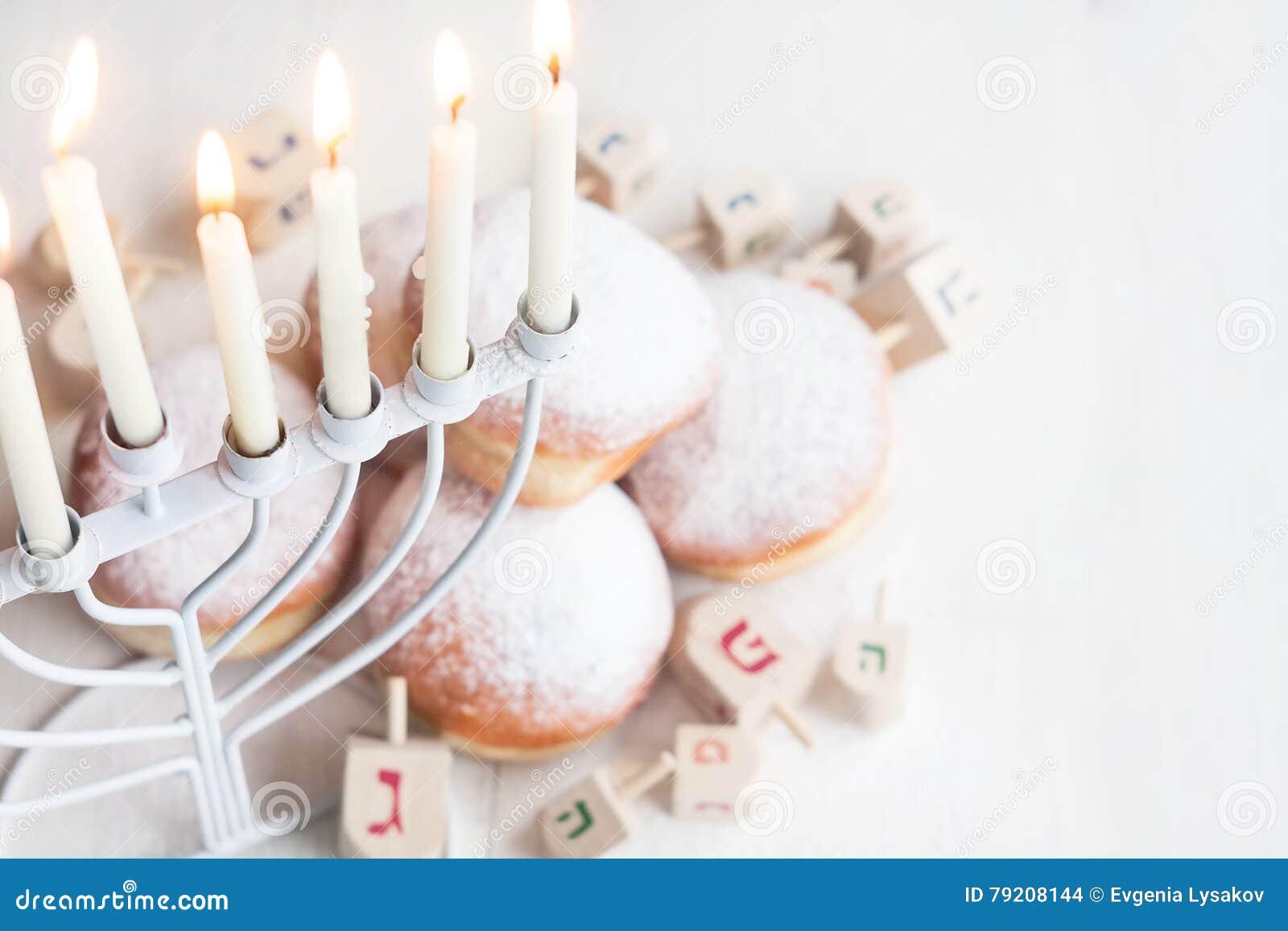 Jewish holiday Hannukah background