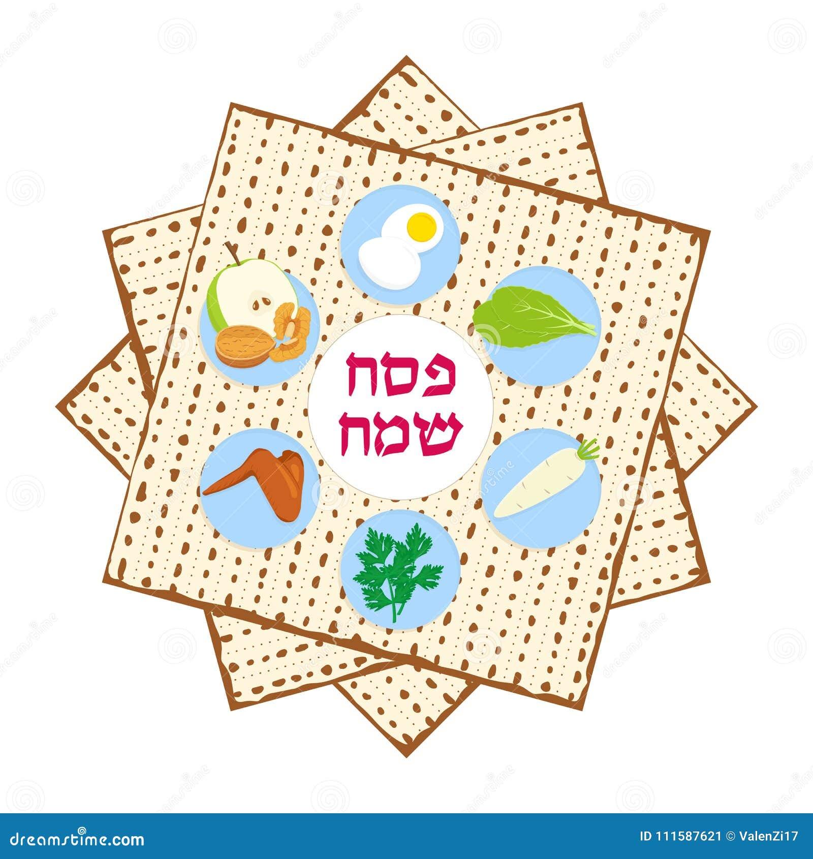 Jewish Holiday Of Passover Passover Seder Stock Illustration