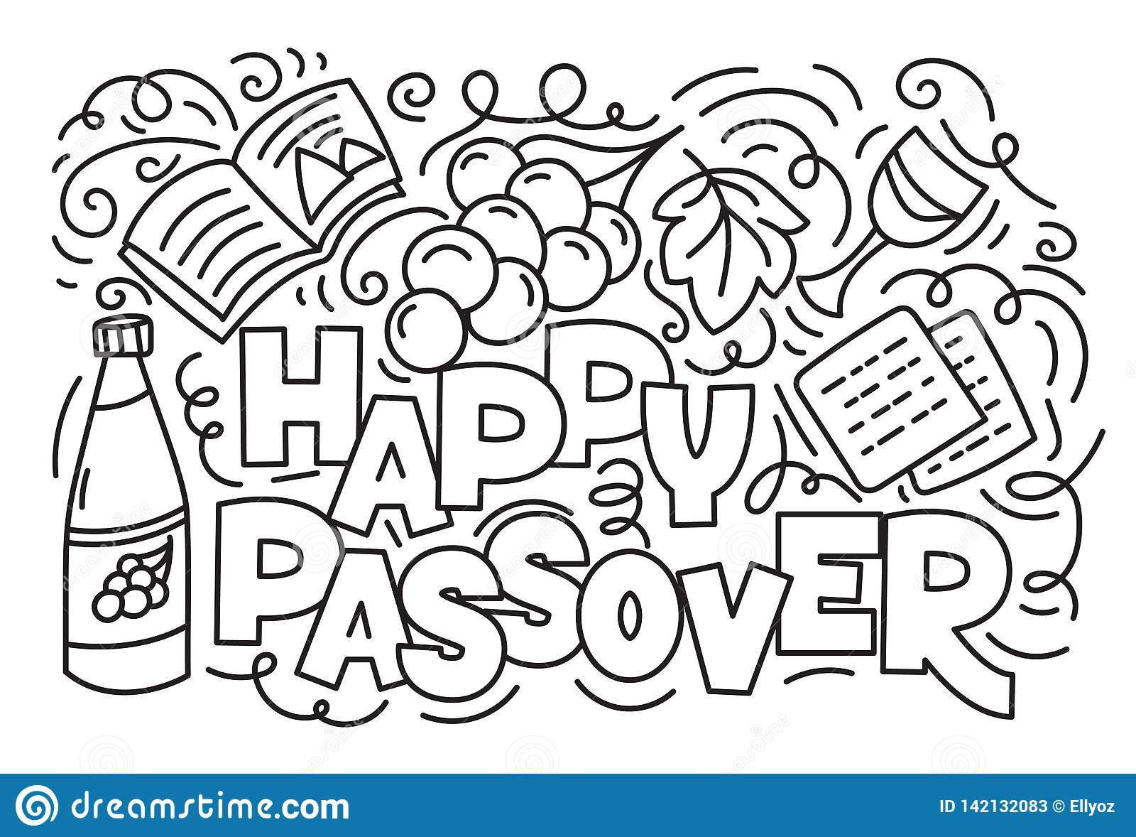 Jewish Holiday Pesach Stock Vector Illustration Of Matzah 142132083