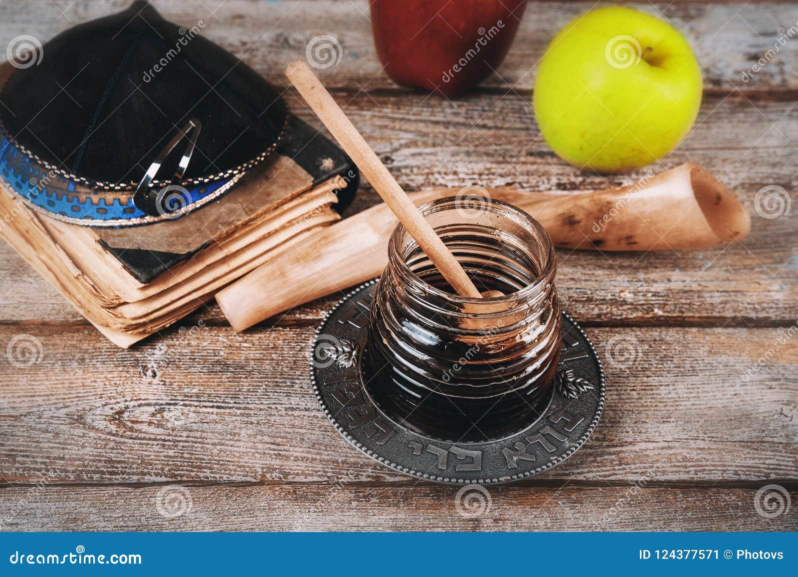 Jewish Holiday Rosh Hashana With Honey And Apples. Shofar ...