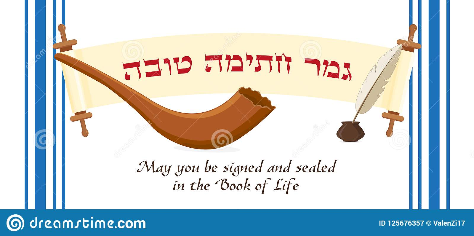 yom kippur jewish holiday