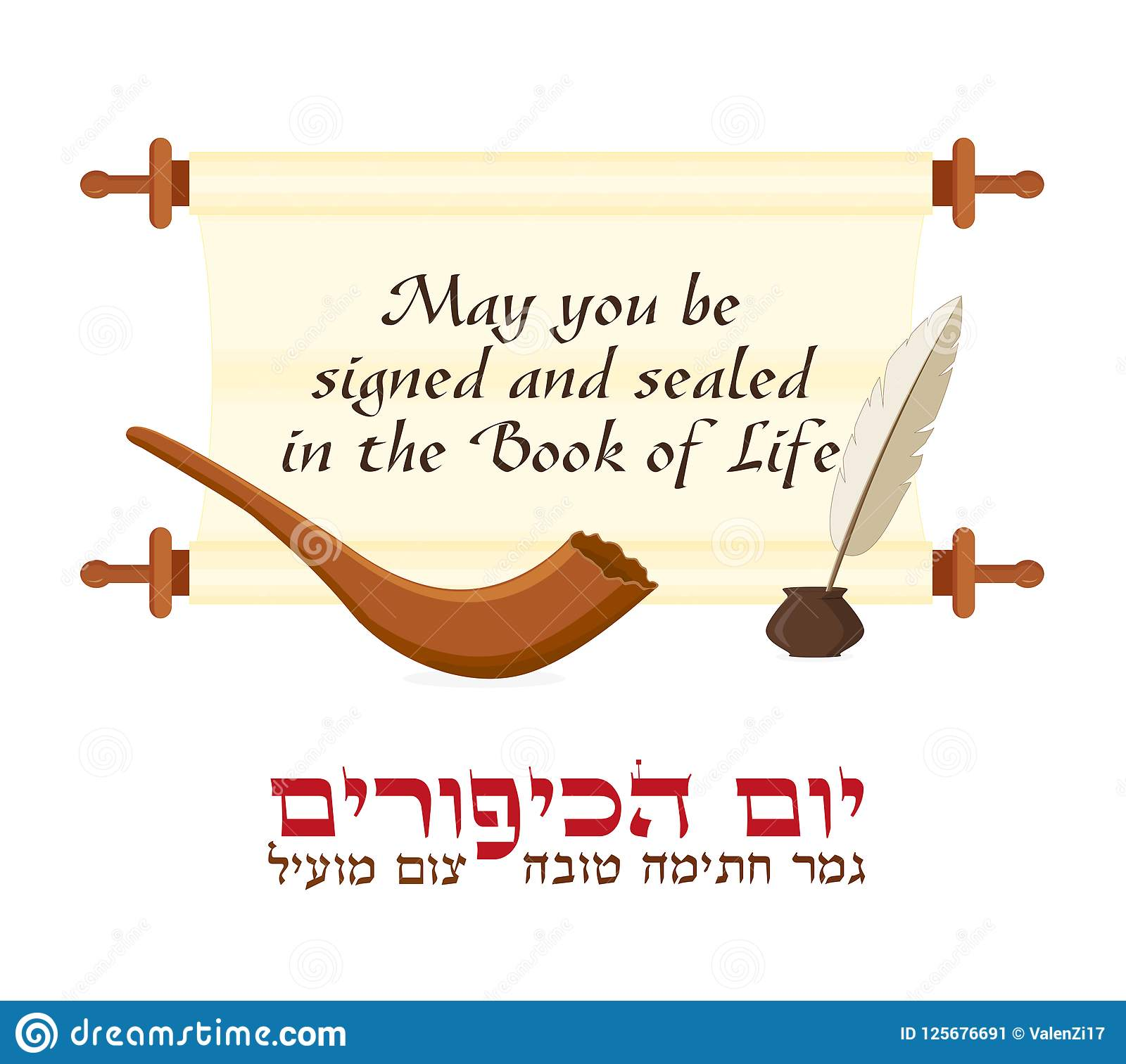 Jewish holiday of yom kippur greeting card stock illustration download jewish holiday of yom kippur greeting card stock illustration illustration of parchment m4hsunfo