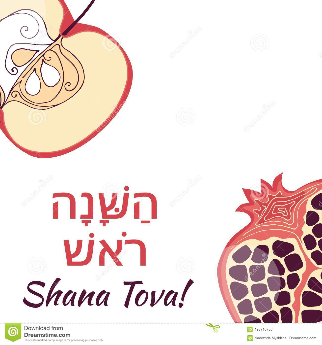 Jewish New Year Greeting Card With Decorative Apple And ...