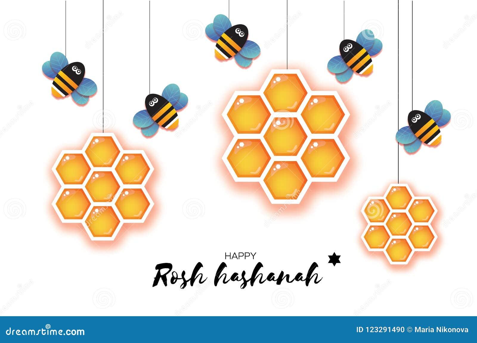 Jewish New Year Rosh Hashanah Greeting Card Origami Hexagon Honey
